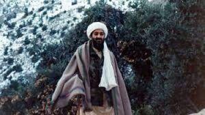 El Destierro de Obama bin Laden