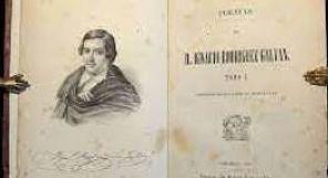 Obras Publicadas por Ignacio Rodríguez Galván